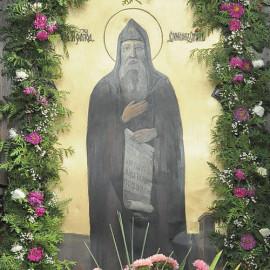 Расписание совершение Богослужений на период прибывания ковчега с частицей мощей святой блаженной Матроны Московской.