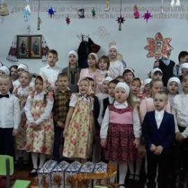 Праздник Рождества Христова.
