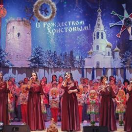 Праздничное мероприятие «Рождественские встречи».